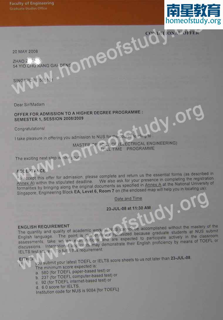 新加坡国立大学 2008年秋季录取通知书样本